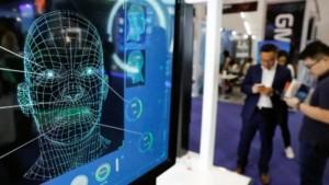 painel de reconhecimento facial em evento